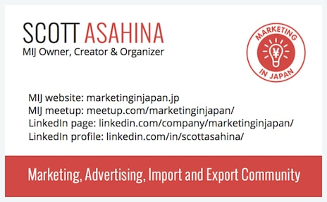 Marketing in Japan™ meetup business card side one